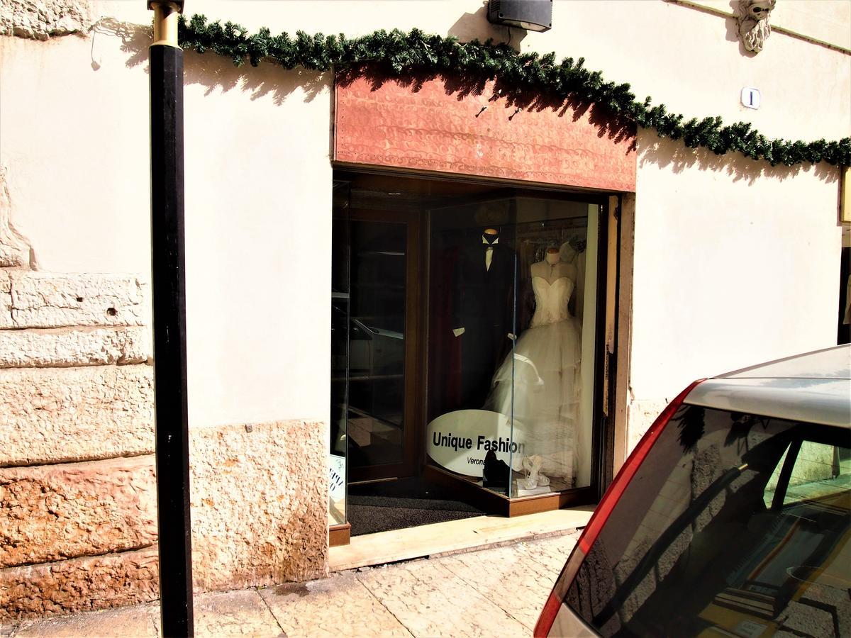 Negozio in Affitto in centro a Verona - 1