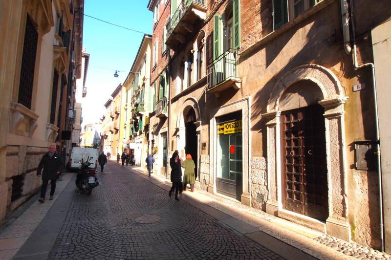 Negozio, in affitto in centro a Verona